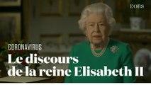 Le discours de la reine Elizabeth II face au coronavirus en version française