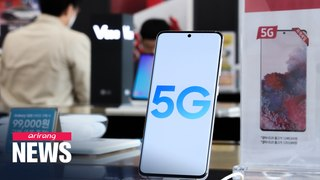 S. Korea continues developing 5G services, marks 1 year since world-first launch