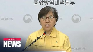 S. Korea's CDC chief Jung Eun-kyeong is 'national hero' for her COVID-19 fight: WSJ
