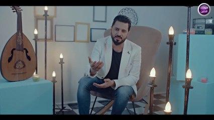 عمر سعد - لا تنساني ابد (فيديو كليب)|2020