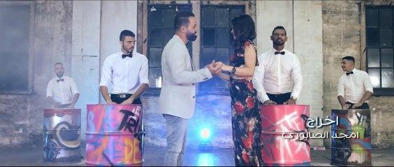 امير الطيب - ياروحي (فيديو كليب)|2017