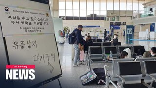 Taiwanese woman deported from S. Korea for refusing to be quarantined