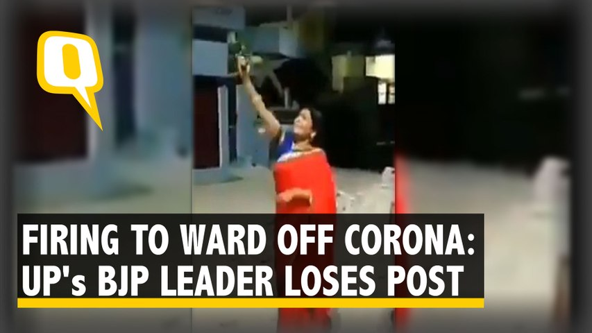 UP's BJP Leader Relieved from Post After Video of Firing Surfaces