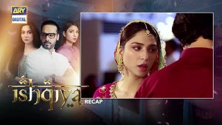 Ishqiya Episode 10 _ 6th April 2020 _ ARY Digital Drama