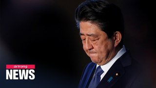 Japanese PM Shinzo Abe could make announcement as early as Tuesday amid surge in COVID-19 cases