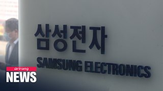 Samsung Electronics expected to log US$ 5.2 bil. operating profit in Q1