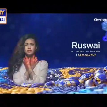 Ruswai second last episode tonight at ary