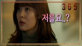 [HOT] Lee Joon-hyuk and Nam Ji-hyun share each other's anxiety., 365 : 운명을 거스르는 1년 20200407