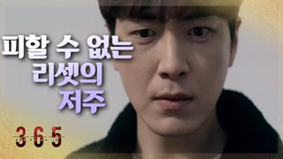 [HOT] That does not cover the fate of the death., 365 : 운명을 거스르는 1년 20200407