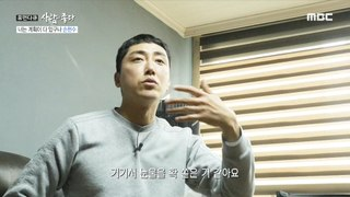 [HOT] Son Heon-soo, who has served twice in the army, 휴먼다큐 사람이 좋다 20200407