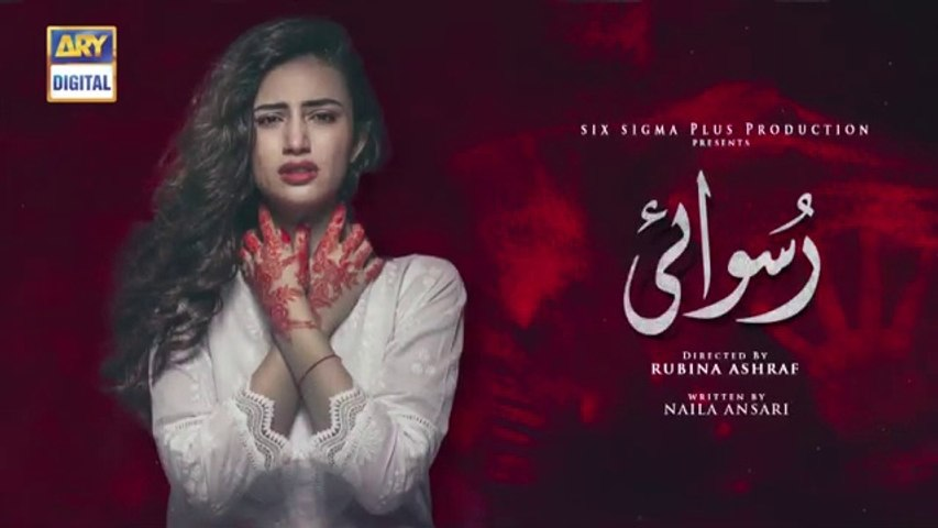 Ruswai -Episode 28 -7th April 2020-ARY Digital Drama