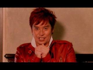 Alan Tam - Cai Shen Dao