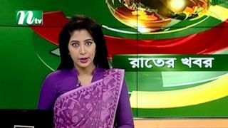 NTV Rater Khobor   08 April 2020