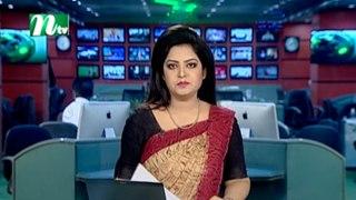 NTV Modhyanner Khobor  08 April 2020