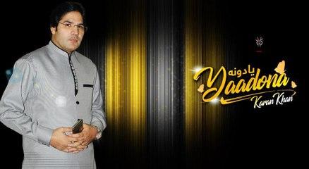 Karan Khan - Yadoona - Bya Hagha Makhaam Dy Part III (Video)
