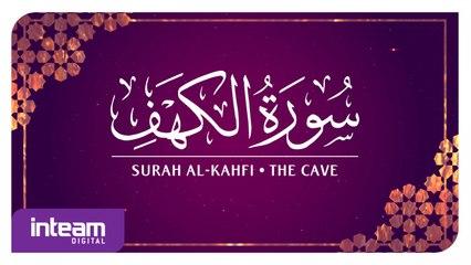 Ustaz Khairul Anuar Basri • Surah Al-Kahfi | سورة ٱلْكَهْف