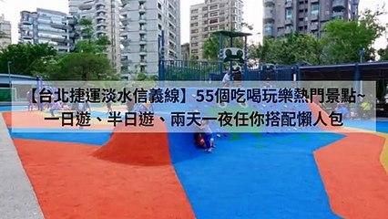 taiwan10000.com-copy2-20200409-18:33