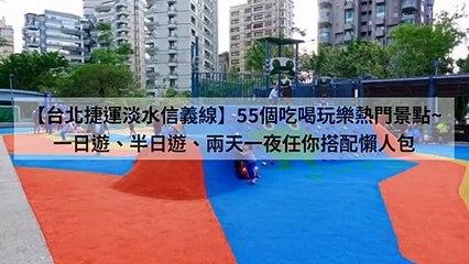 jfetek_taiwan10000_curation_mobile_bottom-copy1-20200409-18:35
