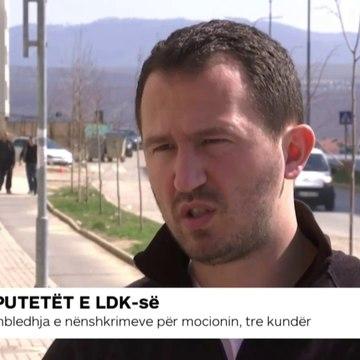 Deputetët e LDK-së  - KTV