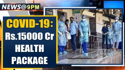 Coronavirus: Centre okays Rs.15000 Cr fully funded emergency health package for states   Oneindia