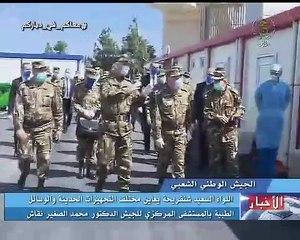 Said Chengriha rend hommage au personnel soignant à l'hôpital d'Ain Naâdja