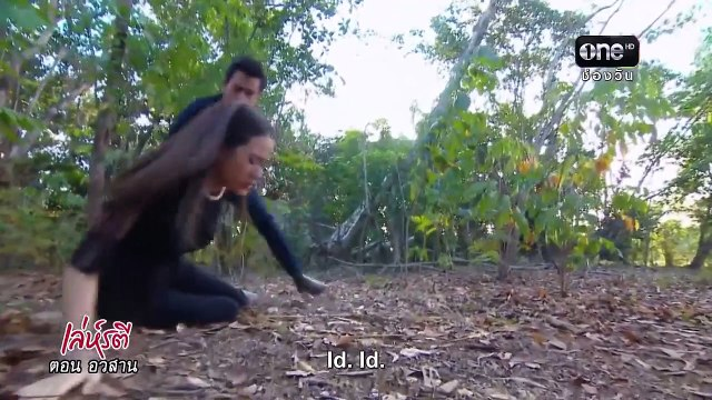 [eng sub] leh ratree episode 12 end part 1/4