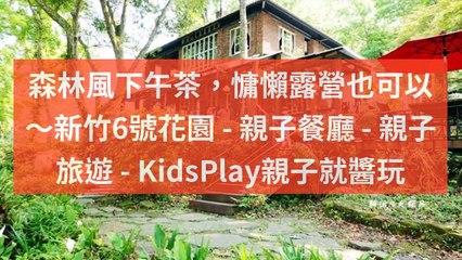 kidsplay.com.tw-copy1-20200410-19:05