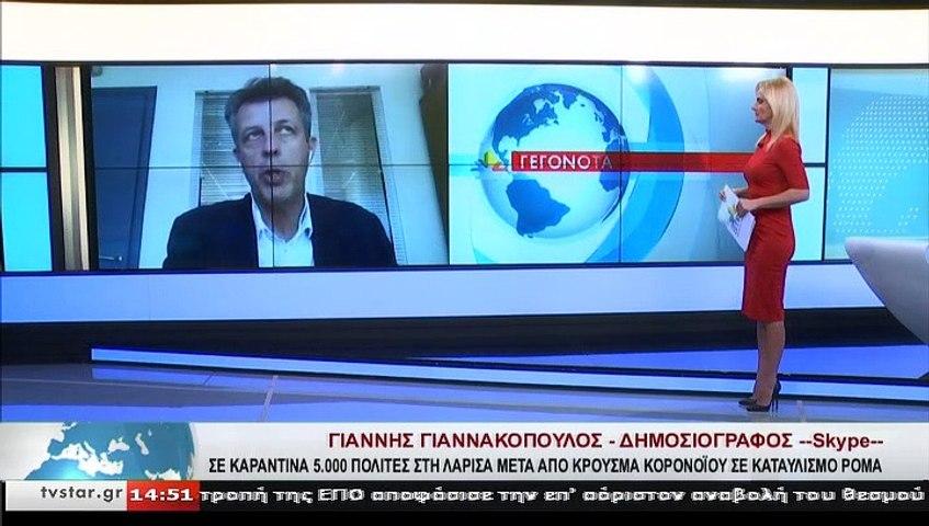 Ο δημοσιογράφος Γ. ΓΙΑΝΝΑΚΟΠΟΥΛΟΣ, στο STAR K.E.