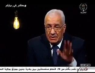 Hirak et coronavirus : les graves accusations de Belaïd Mohand Oussaïd