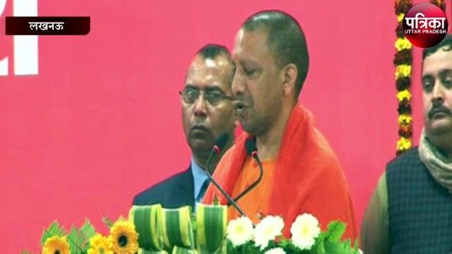 मुख्यमंत्री ने योगी आदित्यनाथ नेस्वतंत्र देव सिंह को लेकर दिया यह बयान