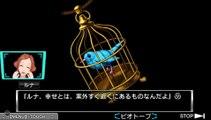 極限脱出ADV 善人シボウデス part10-02