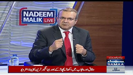 Jahangir Tareen reveals shocking truth about Imran khan - Nadeem Malik