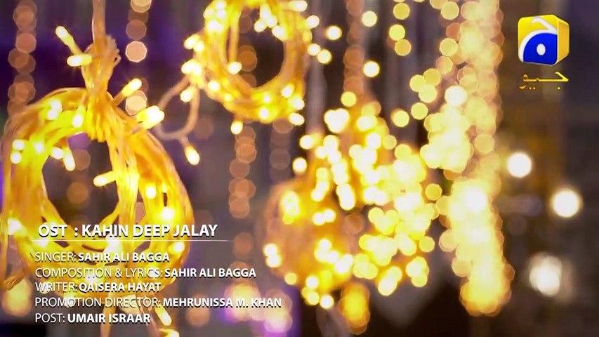 Kahin Deep Jalay - Full OST - Neelam Muneer - Imran Ashraf - Geo TV - Har Pal Geo