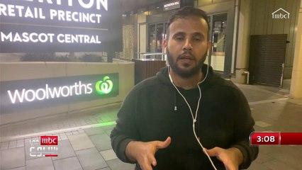 عبدالعزيز الفريض من سيدني ينفي صحة المقاطع المتداولة عن منع الأجانب من التسوق في أسواق أستراليا