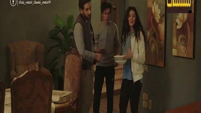 مسلسل الا انا الحلقة 17 السابعة عشر