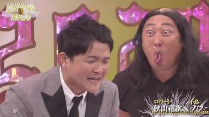 ロバート秋山×千鳥ノブ ドリームマッチ コント「雑誌撮影」