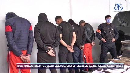 Oran : une bande de malfaiteurs arrêtée pour « incitation à la violation du confinement » et « agressions » sur policiers