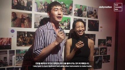 SCR x Dailymotion 'Get To Know' Series: EP 4: Cozyhoon & Ana Kim