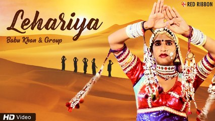 Lehariya | Kesariyo - Rajasthani Song | Babu Khan & Group | Best Rajasthani Folk Song 2020 | Lokgeet