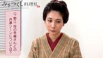 映画『みをつくし料理帖』松本穂香コメント