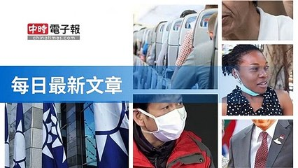 covid19-chinatimes_rss_desktop_bottom-copy1-20200414-09:54