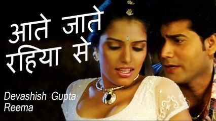 Romantic Bhojpuri Song | Odhaniya Aise Naa Sarkawa | Lakhon Mein Ek Hamar Bhauji