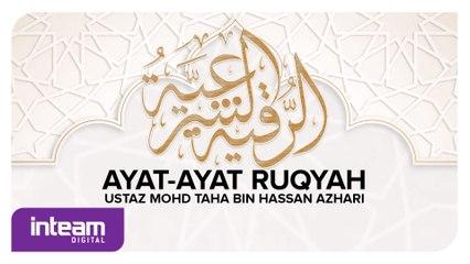 Ayat-Ayat Ruqyah | The Spiritual Healing | آيات الرقية الشرعية