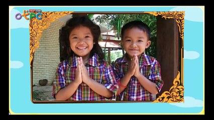 สื่อการเรียนการสอน พระพุทธศาสนากับการดำเนินชีวิต ป.3 สังคมศึกษา