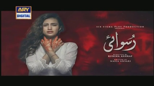 Ruswai EP.29 - April 14, 2020 - ARY Digital Drama || Ruswai (14/04/2020)