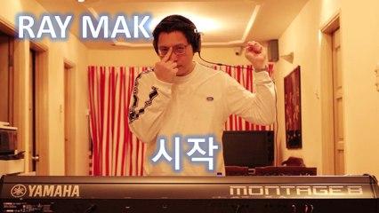 Gaho 가호 - Start Over 시작 (ITAEWON CLASS 이태원클라쓰) Piano by Ray Mak