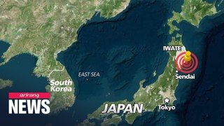 6.1M quake hits in waters northeast of Japan Monday morning; no tsunami warning issued