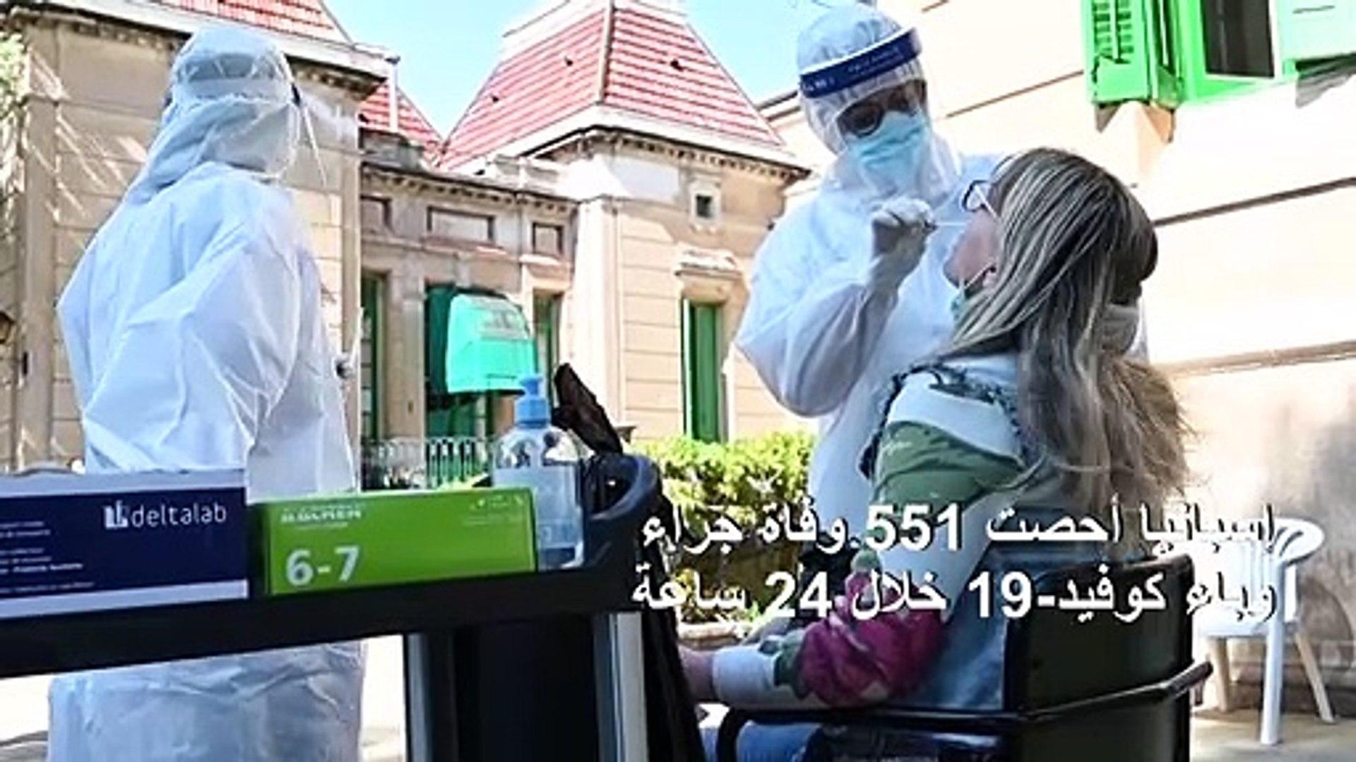 إسبانيا تعلن تسجيل أكثر من 19 ألف وفاة جراء فيروس كورونا المستجدّ