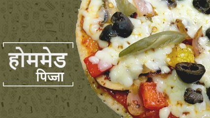 Homemade Veg Pizza Recipe In Hindi | तवा पिज्जा | Pizza Without Oven | Pizza Recipe By Chef Deepu