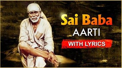 Sai Baba Aarti With Lyrics | साई बाबा आरती | Jay Dev Sai Avadhoota Aarti | Sai Baba Devotional Songs